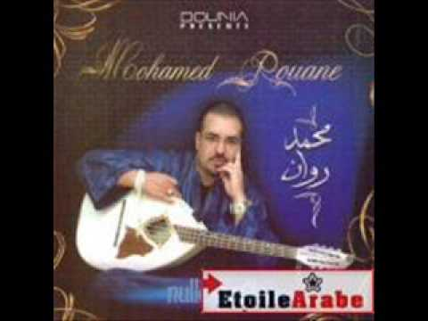 mohamed rawan