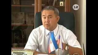 видео Время действия кадастрового паспорта на земельный участок