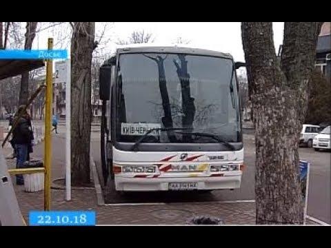 ТРК ВіККА: Квиток на автобус до столиці здорожчав через ціни на пальне