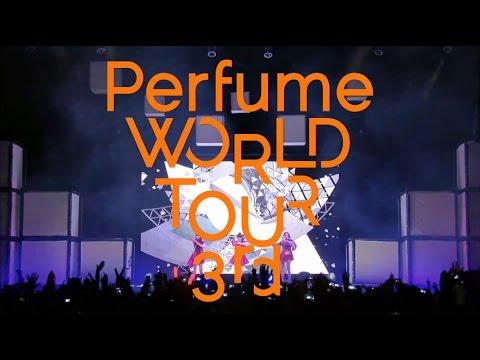 [SPOT] 「Perfume WORLD TOUR 3rd」Blu-ray & DVD