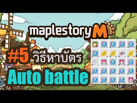 Download - maple story video, kr ytb lv