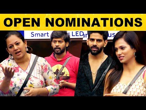 நேரடியாக தாக்கி கொள்ளும் பிக் பாஸ் போட்டியாளர்கள்! | Day 71 | Bigg Boss 4 Tamil Today Promo 1