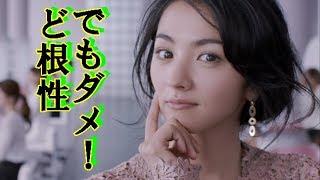 満島ひかりさんと元夫は女優と映画監督という立場を越えて結ばれ 燃え上...