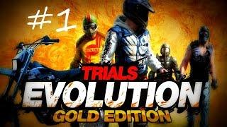 Прохождение игры Trials Evolution - Gold Edition #1