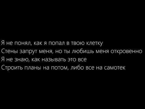 QONTRAST - Улыбайся (Karaoke)