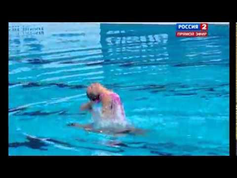 Синхронное плавание - Афины-2004: КАРНАВАЛ