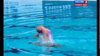 Синхронное плавание. Смешанные дуэты. Произвольная программа. Финал Казань 2015