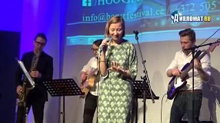 Maarja Sukles Quintet (песни эстонских, русских и французских авторов, Чайковский)