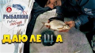 Ловля ЛЕЩА зимой в удовольствие! Зимняя рыбалка 2019