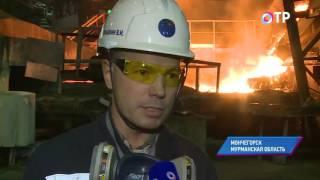 Малые города России: Мончегорск - город яхт и металлургов