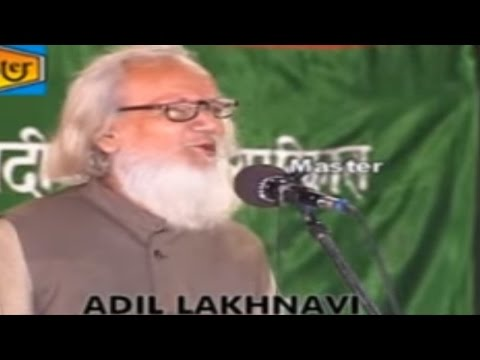 Adil Lucknovi Hit Mushaira On Our Old Age | Funny Mushaira 2016 | Insha allah