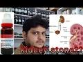 Homeopathic medicine for kidney stone?? explain