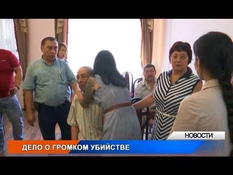 В Уральске убийцу бывших тещи с тестем будет судить суд присяжных