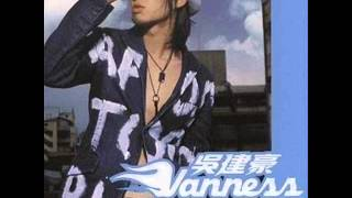 Vanness Wu - Can't Help Falling In Love