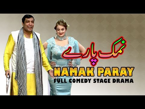 Namak Paray New Pakistani Stage Drama Trailer  2018 Full Comedy Play
