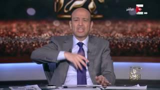 كل يوم - عمرو أديب:  بدل الدمى الجنسية .. ركزوا في الفواكه اللي هتضيع الجنسية