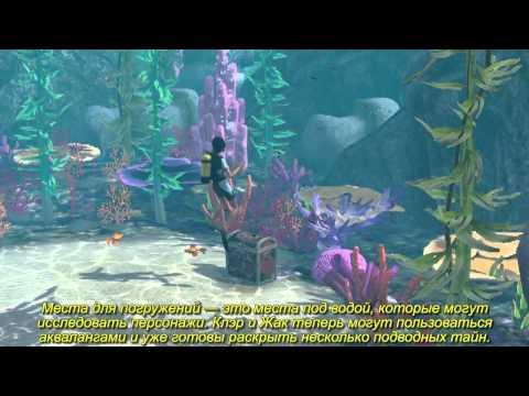 The Sims 3: Райские острова #1 Великолепная тройка