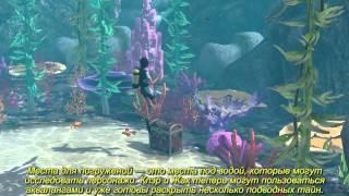обзор Sims 3 Райские Острова от Озона  -  Аквалангисты