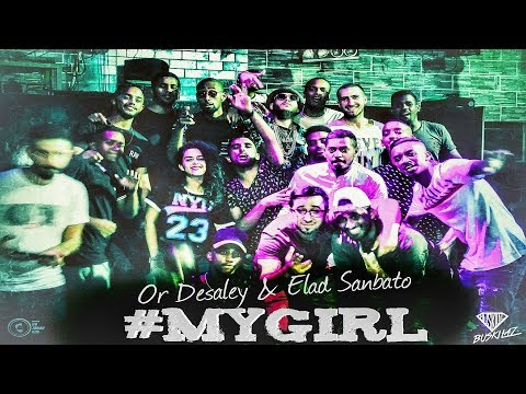 Or Desaley & Elad Sanbato - My Girl (Prod. By Buskilaz) [Official Music Video]