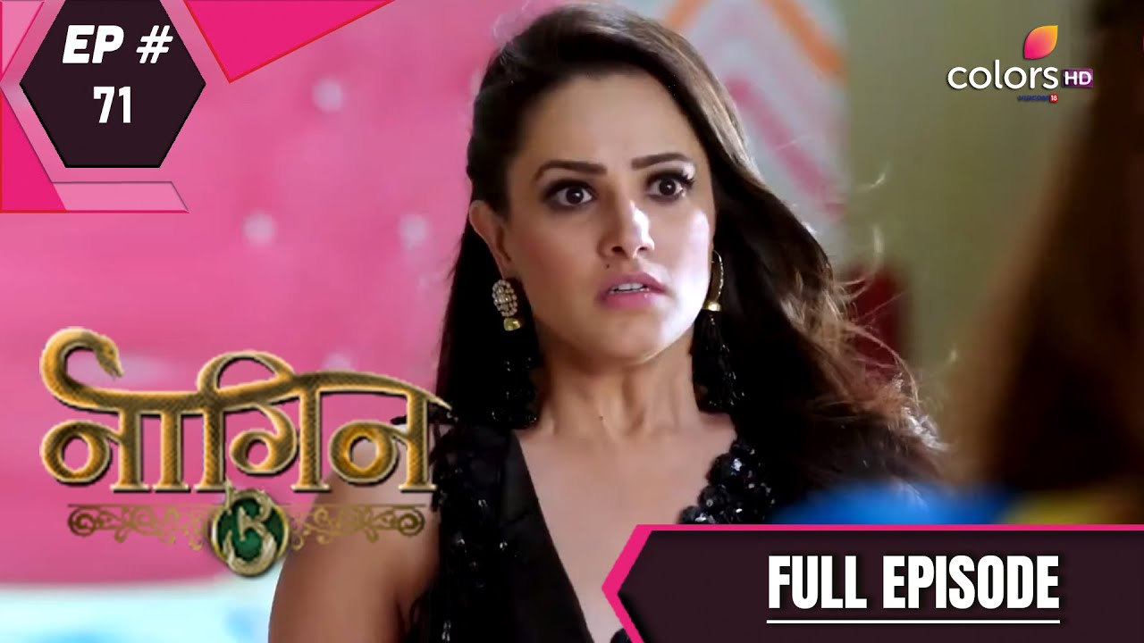 Download Naagin 3   Full Episode 71   With English Subtitles