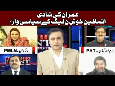 To The Point With Mansoor Ali Khan - 7 January 2018 - Express News