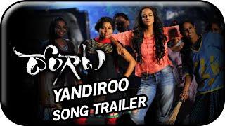Dongata Telugu Movie Songs | Yandiroo Song Trailer | Manchu Lakshmi | Adivi Sesh