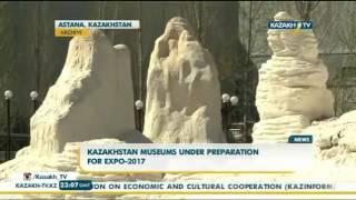 Kazakhstan museums under preparation for EXPO 2017