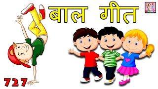 Lakdi ki kathi | Nani Teri Morni & Popular Hindi Children Songs | Animated Songs by Kids Lokdhun |