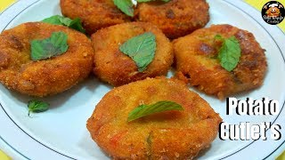 Crispy Potato Cutlet Recipe - How To Make Potato Cutlet At Home.