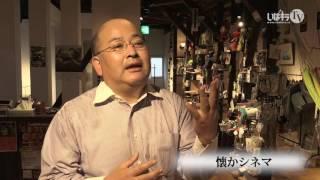 羽富都史彰(株式会社ロコレディ代表取締役)インタビュー
