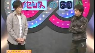 Japan ライセンス よしもと∞無限大 vol talk 27