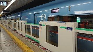 【全駅稼働完了】メトロ千代田線霞ヶ関駅ホームドア稼働開始