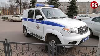 Полиция Тулы: оставайтесь дома – дома безопаснее.