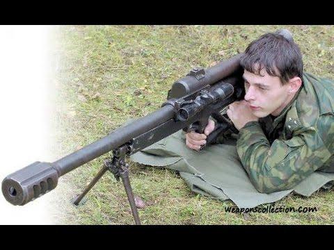 Rare Weapons of Croatia : ( Rijetka oruzija Hrvatske )