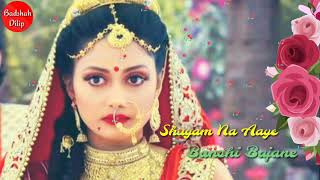 💛🌹Beautifull What'sapp Status💜🌹Radha Ki Maan Ki Radha Hi Jaane!! Radha To Bani Bas Shyam Ki