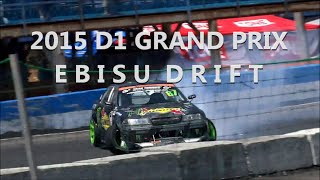 2015 D1GP EBISU DRIFT