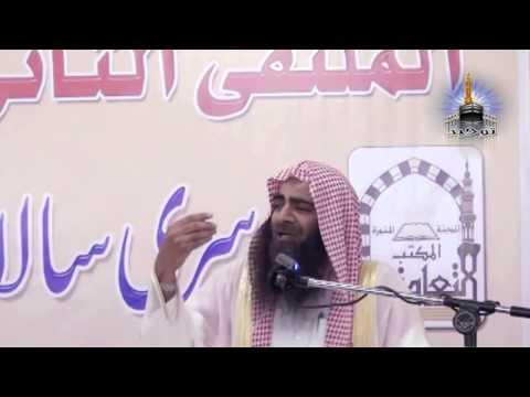 Rasoolullah sallallaahu alayhi wa sallam ka Safar E Akhirat By Shk Tauseef Ur Rehman