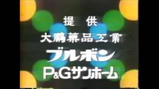 土曜ワイド劇場オープニング&予告特集 1979~1982年 明智小五郎 検索動画 1