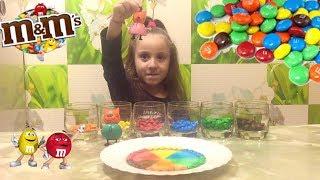 УЧИМ ЦвЕтА / Делаем РАДУЖНУЮ воду из конфет M&M's / ВЕСЕЛОЕ видео для ДЕТЕЙ / В гостях 3 КоТа!!!