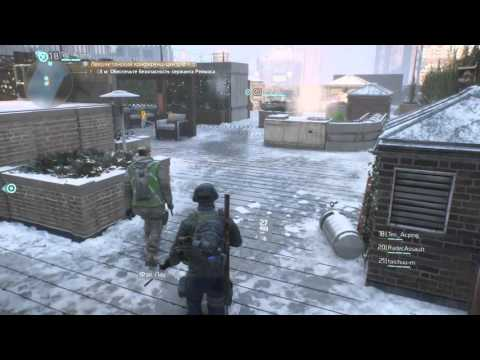 SWAT saving New York