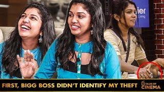 UNKNOWN FACTS : Aachi அப்பளம் திருடினேன், BIGG BOSS confession room கூப்பிட்டாரு|Riythvika