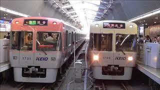 京王井の頭線 1000系1723F編成 吉祥寺駅到着・発車