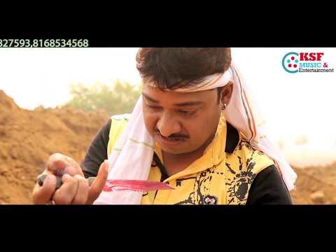 Latest 2017 Haryanavi Badmasi Song -DENGER 2 LOVER डैंजर 2लवरKSF MUSIC & ENTERTAINMENT