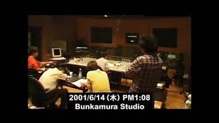 宇多田光 Utada Hikaru - The Making Of ...  Final Distance. 2001 June 14 中文字幕。