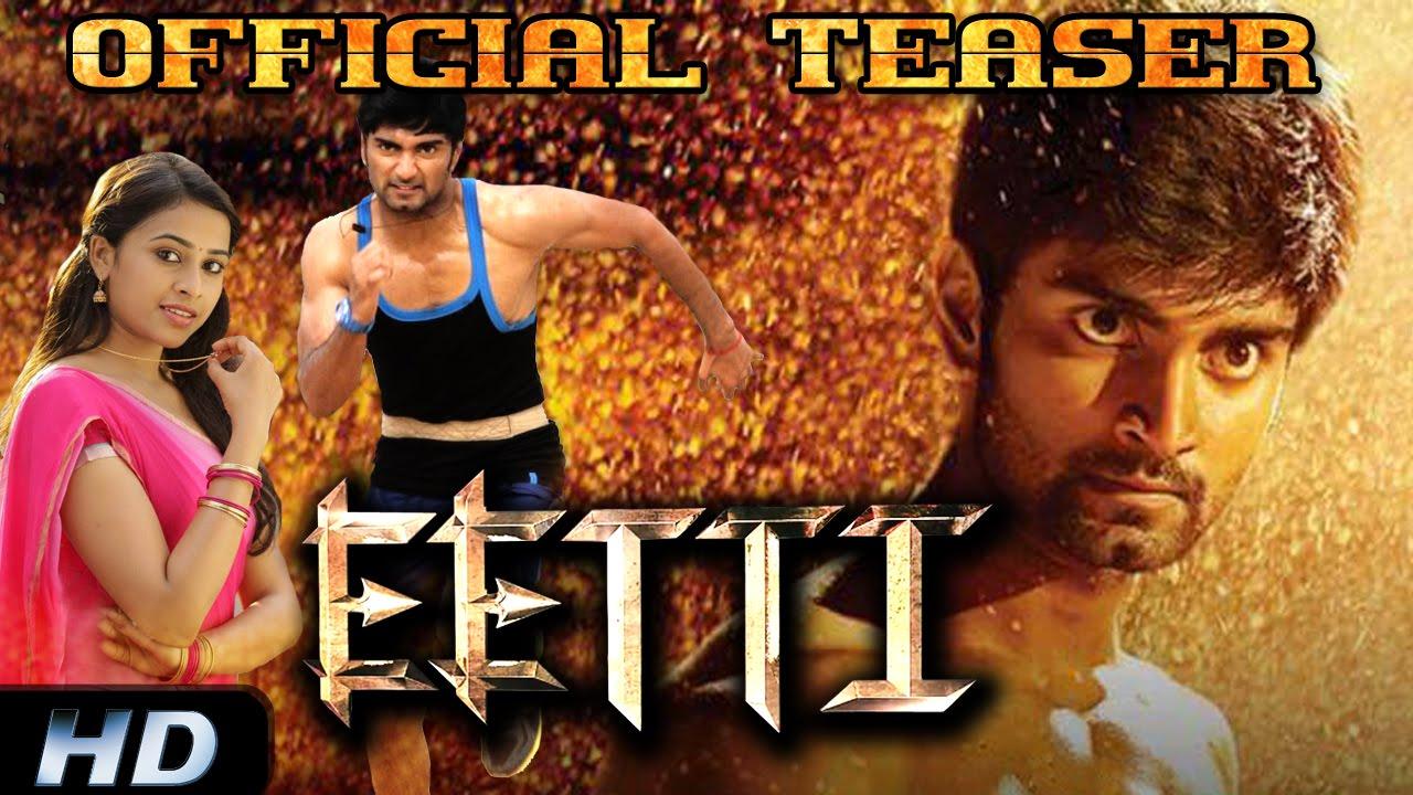 Eetti (2015) Hindi Dubbed | Official Teaser | ft. Atharvaa, Sri Divya | Coming Soon