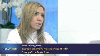Международный центр снижения веса Health Info