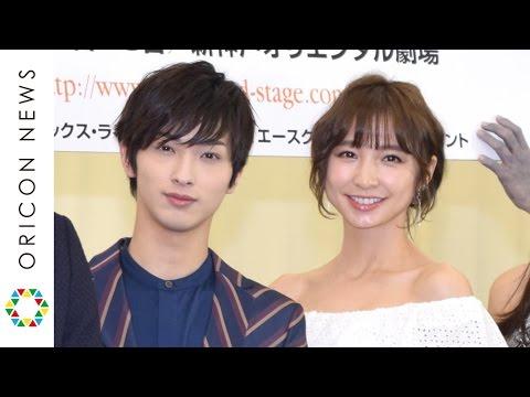 篠田麻里子、横浜流星は「上から横チン」 舞台『BIOHAZARD THE Experience』製作記者発表会見