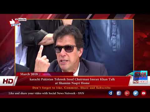 karachi Pakistan Tehreek Insaf Chairman Imran Khan Talk  at Shamim Naqvi Home