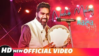 Nachde Malang (Ishqe Da Rang) | Sardar Ali | Latest Punjabi Songs 2018 | Speed Records
