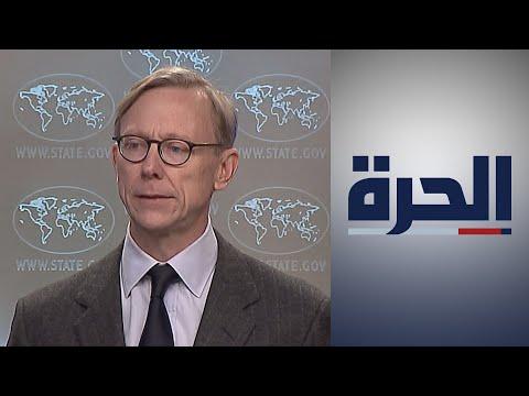 براين هوك: انتخابات يوم غد في إيران مسرحية ينظمها النظام  - 20:00-2020 / 2 / 20